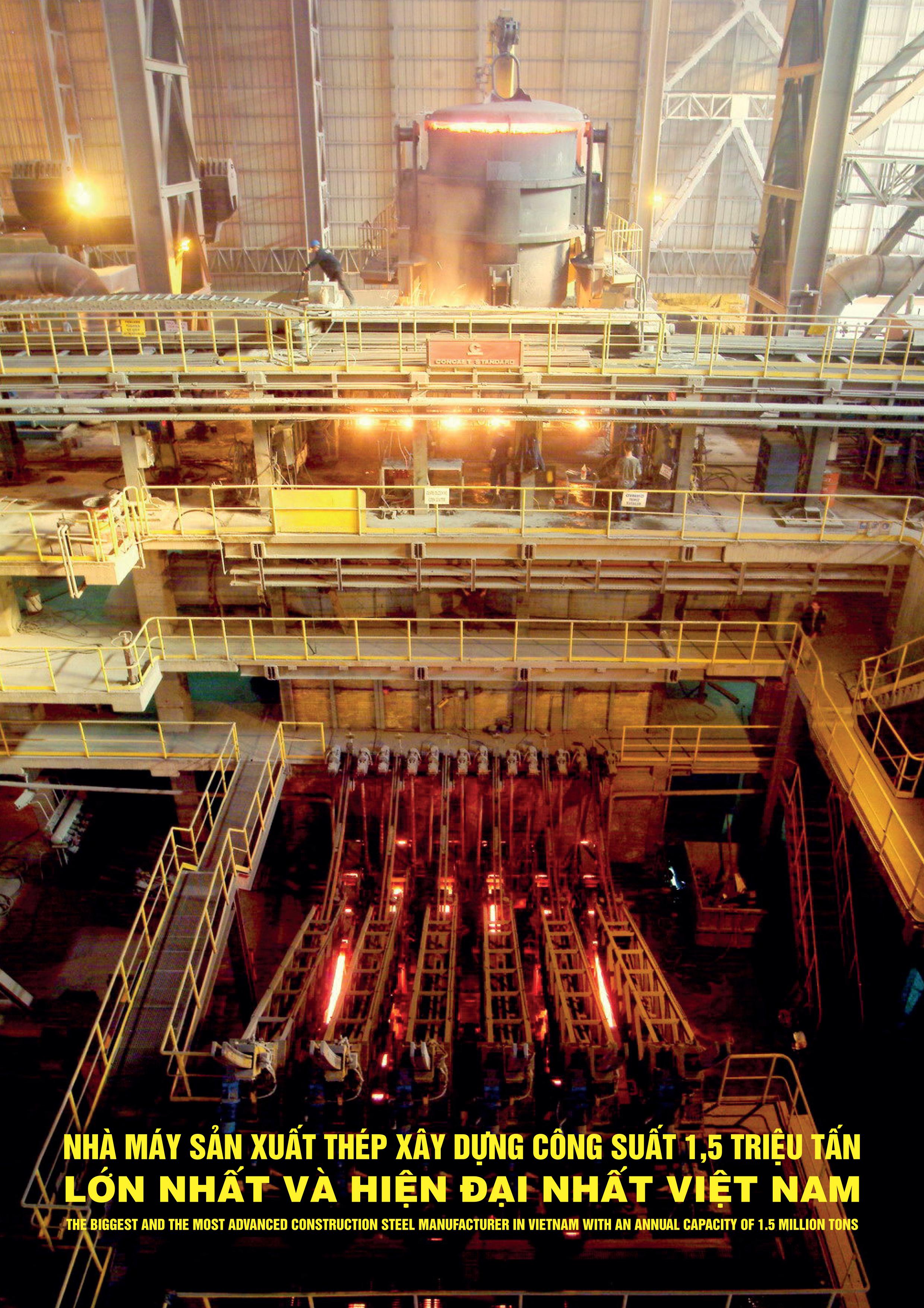 Nhà máy sản xuất thép Pomina