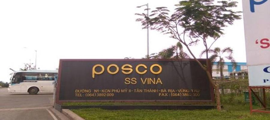 Nhà máy thép Posco